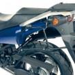 Portavaligie laterale tubolare pl532 Givi per Suzuki dl vstrom 650
