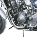 Paramotore Givi per Suzuki gsx 750