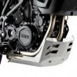 Paracoppa givi in alluminio per bmw f 650 gs e f 800 gs